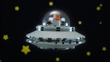 Летающая тарелка пришельцев