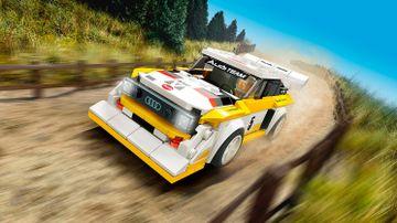 76897 - 1985 Audi Sport quattro S1