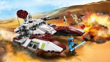 75182 Republic Fighter Tank