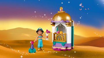 La petite tour de Jasmine