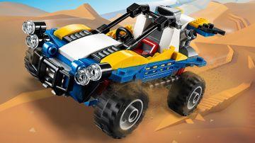 Le buggy des dunes