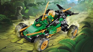 Le buggy de la jungle