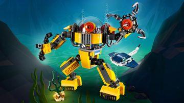 수중 로봇